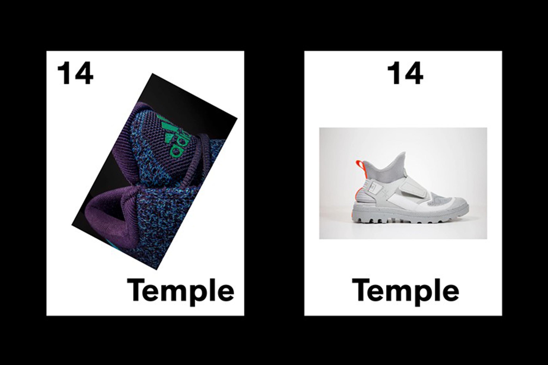 affiche 14 temple BHV marais