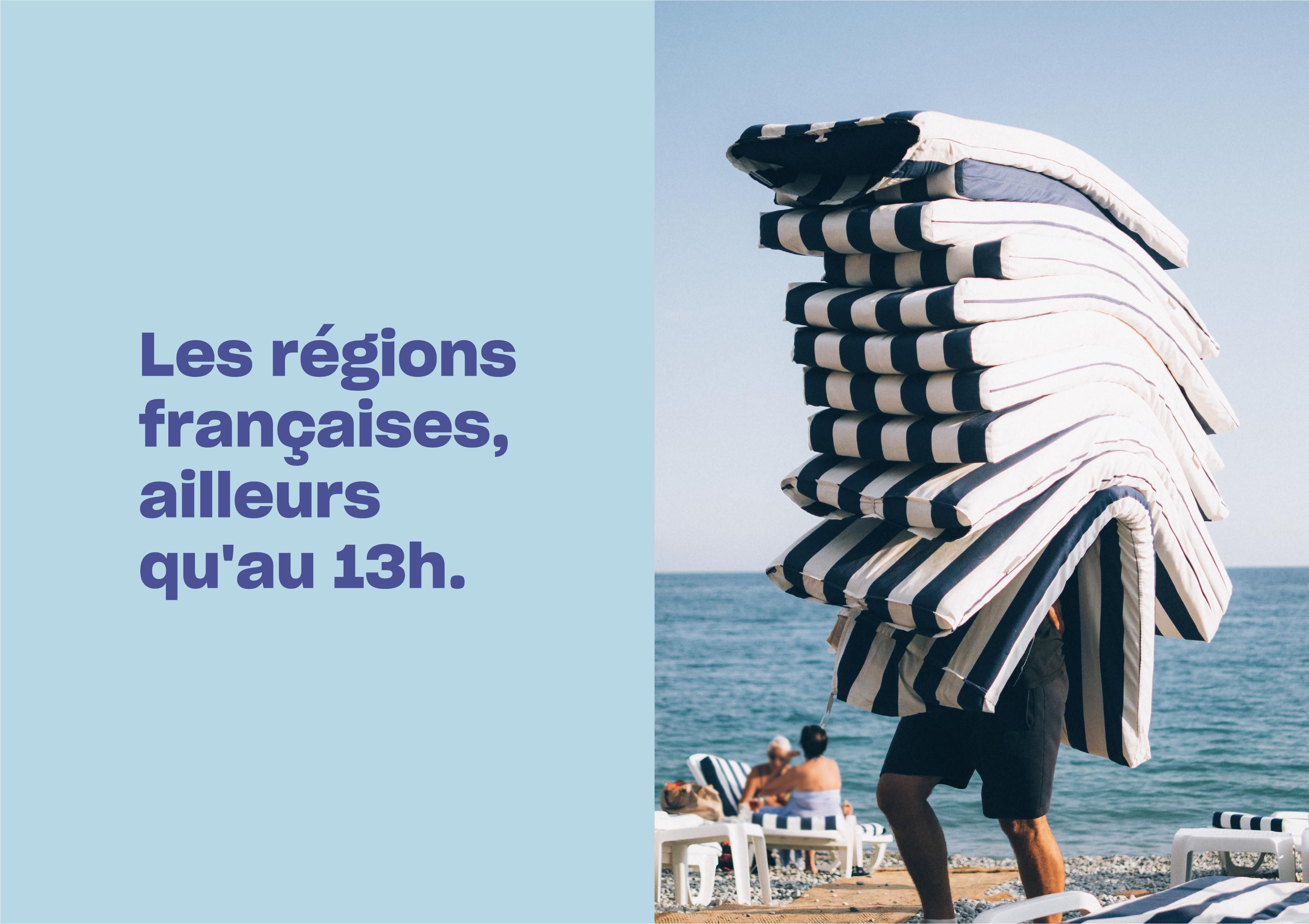 Smartbox campagne les régions françaises